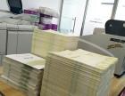顺义-画册印刷-高速打印复印-标书打印装订-金彩轩图文