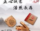 山东单县纸箱厂正浩包装为您提专业的瓦楞纸成产加工咨询
