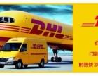 大连国际快递,大连至全球国际快递服务