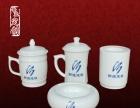 陶瓷杯生产厂家 陶瓷礼品杯厂家地址