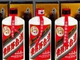 安庆回收2013年茅台酒-安庆附近收酒电话