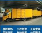 大量出租搬運工 打雜工 派單工 充場工 裝卸工 等