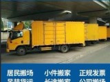 上海搬运工 上海装卸工 上海临时工 上海干活工人出租