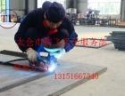 电焊培训考证地址