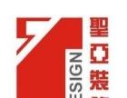 【惠】15年连锁餐厅精品装修领导品牌承接餐厅、咖