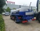 厂家直销东风多利卡5吨洒水车