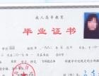 2017济南成人高考青科大、建筑大学、青岛理工报名处
