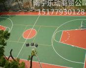 可信的广西球场施工推荐乐动商贸南宁做球场施工的公司