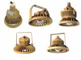 LED-5W防爆免维护照明灯QWD110-5W
