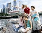 北京英国留学 日本留学 澳洲留学 欧洲留学