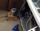 疏通管道 清理化粪池/24小时服务