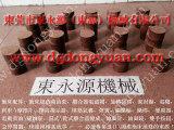 上海离合器弹簧,摩擦片 东永源机械