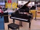 北京二手品牌鋼琴批發 出售 雅馬哈卡哇伊鋼琴 星海鋼琴