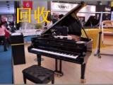 北京二手品牌钢琴批发 出售 雅马哈卡哇伊钢琴 星海钢琴
