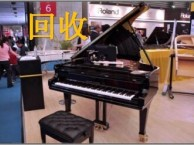 北京收购钢琴,北京钢琴回收中心,二手电钢琴回收进口钢琴