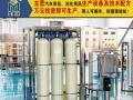 国四国五尿素溶液设备|汽车尿素机器报价金美途JKB