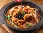 卢小鱼酸菜啵啵鱼加盟 卢小鱼酸菜啵啵鱼加盟费多少