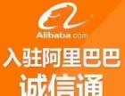温州苍南龙港营业执照办理 公司注册代办瑞安平阳申请