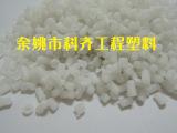 PVC 乳白 硬度60-65°