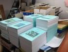24小时服务 标书装订 彩色打印 10年标书装订