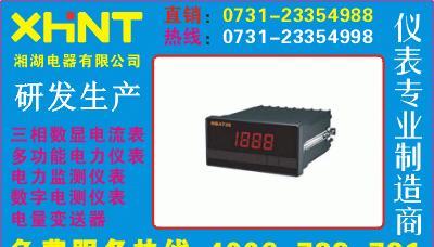 YK1024I-5D1报价0731-23135111