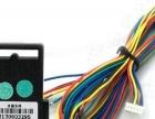潍坊GPS定位安装公司