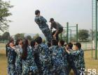 户外拓展训练,军事模拟训练,夏令营