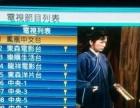 稳定收看70~120套节目的机顶盒有台湾香港台
