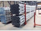 出口美国光伏支架圆管缩径数控钻孔加工出口-三维钢构