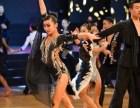 烟台莱山哪里有教成人拉丁舞的?烟台零基础成人拉丁舞培训