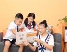 广州暑期少ㄨ儿编程入门培训班