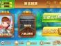 手机游戏定制 手机游戏开发 安徽手机游戏制作
