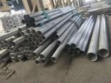 南通304不锈钢板材 管 圆钢/棒 角钢批发及零售