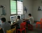 东莞大朗机械设计培训
