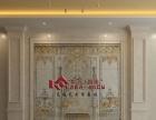凯莎恩迪艺术背景墙罗马柱岗石线加盟 地板瓷砖