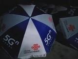 西安哪里户外折叠桌椅 西安户外遮阳篷 广告伞定做 高档太阳伞