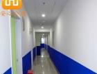 上海漕河泾新开发区附近正规的大学生求职公寓-安心