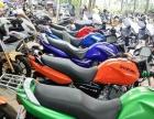 各种精品二手摩托车批发,一手货源大量现货,只做精品