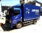 汕头澄海远成快运 发往山西 陕西 内蒙古覆盖99%市县区域