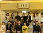 怀化小语种 日语 韩语 英语 法语 德语培训