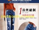 德阳哪里有5元牛仔裤夏季好卖女装牛仔裤韩版牛仔裤厂家尾货牛仔