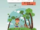 【易趣拼音快乐汉语拼音】