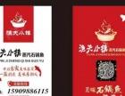 辽中 南环路6号 酒楼餐饮 商业街卖场