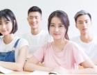 爱尚教育:学历提升 通过率高 学信网可查