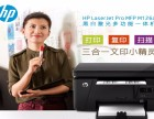 全新激光一体机 针式打印机 发票打印机 打印机可送货