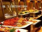 专业定制高端茶歇,冷餐,中西餐,中秋自助餐