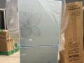 两门智能冰箱 899