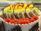 顺城网上多种蛋糕预定送货上门顺城快速蛋糕订购网站