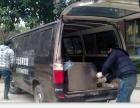 珠海尸体运输租赁 珠海哪里有运输遗体 珠海平安送殡仪车