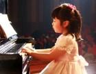 北京西城区哪有钢琴培训